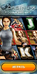 Casino-X - Tomb Raider II