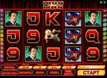 Играть в бесплатные игры в автоматы новый год игровые автоматы в клубе зебра