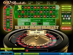 Виллиам хилл казино демо игры в игровые аппараты