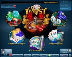 Биаррица муниципальное казино